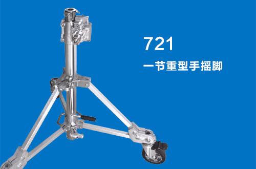 new-721