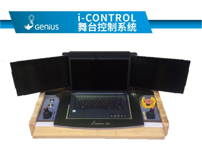 Genius-500-series